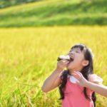 お口の豆知識〜義歯安定剤、何を選ぶべきか?〜のイメージ